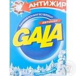 Стиральный порошок Гала Холодная Сила Морозная Свежесть автомат 450г Украина