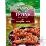 Spices Kamis Piquant for grill 75g