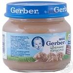 Пюре Гербер овочеве цвітна капуста без крохмалю і солі для дітей з 4 місяців скляна банка 80г Польща