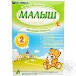 Mix milk Malysh istrinskiy dry for children from 6 months 350g