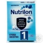 Молочна суміш Nutrilon 1 1000г