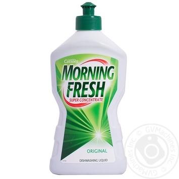 Средство для мытья посуды Morning Fresh Original 450мл