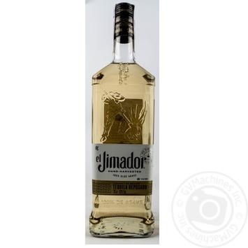 Скидка на Текила Эль Химадор Репосадо 38% стеклянная бутылка 700мл Мексика