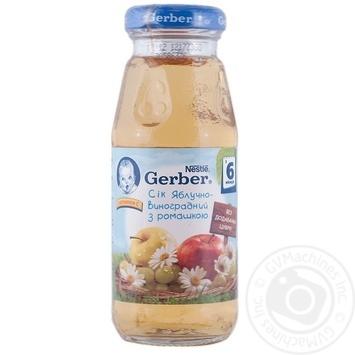 Сок Гербер яблочно-виноградный с ромашкой детский осветленный пастеризованный витаминизированный без сахара с витамином С с 6 месяцев стеклянная бутылка 175мл Польша