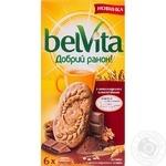 Печенье Бельвита Доброе Утро с шоколадными кусочками 300г