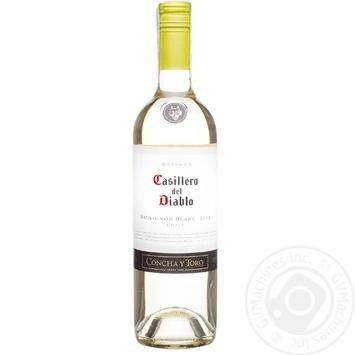 Вино Casillero del Diablo Совиньон Блан белое сухое 13% 0,75л