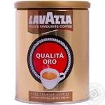 Кофе Лавацца молотый 250г