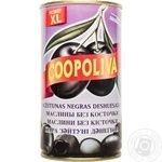 olive Coopoliva black pitted 370g can