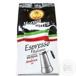Кофе Черная Карта арабика молотый 250г
