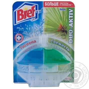 Bloc Bref needles for toilets 60ml Austria