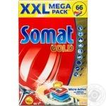 Таблетки для посудомоечной машины Somat Gold Micro Active 66шт