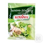 Spices Kotanyi with greens cutting soup 18g
