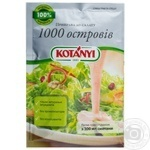 Spices Kotanyi 1000 islands for salad 13g Austria