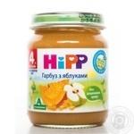 Пюре Хипп Тыква с яблоками без сахара для детей с 4 месяцев 125г