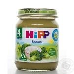 Пюре ХиПП Брокколи для детей с 4 месяцев стеклянная банка 125г