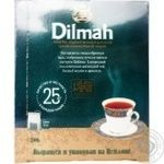Tea Dilmah black packed 100pcs 200g cardboard packaging Sri-lanka