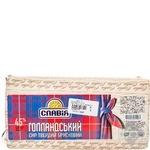 Сыр твердый Славия Голландский брусковый