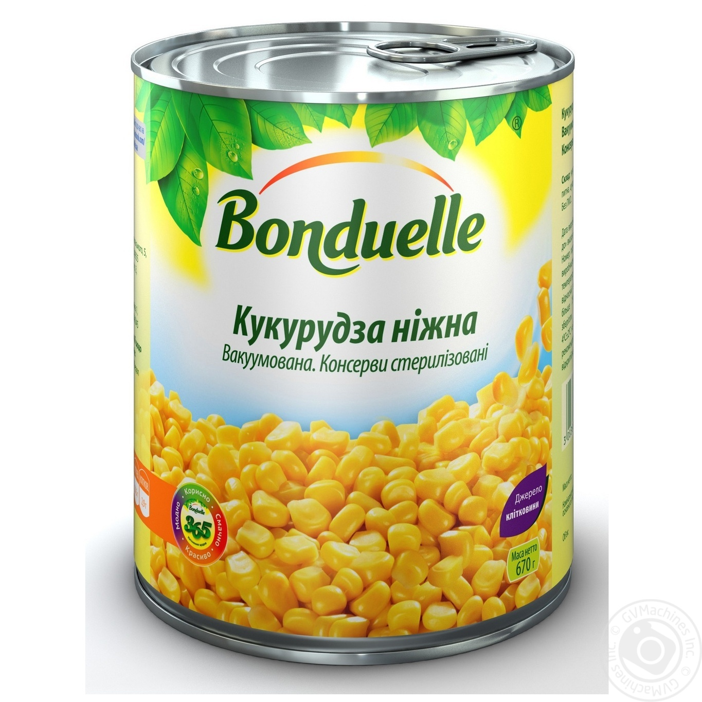 vegetables corn bonduelle tender sweet 850ml can canned food and