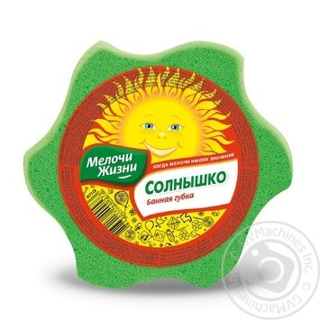 Губка Мелочи Жизни Солнышко банная - купить, цены на Фуршет - фото 3