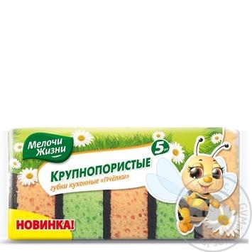 Губки кухонные Мелочи Жизни Пчелки крупнопористые 5шт/уп - купить, цены на МегаМаркет - фото 2