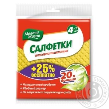 Dribnytsi zhyttya Napkin moisture absorbing 4+1 - buy, prices for Metro - image 1