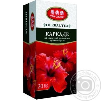 Three Elephants Karkade Herbal Tea 20pcs*1.5g