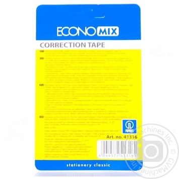 Корректор-ленточный Economix 5мм*6м - купить, цены на Ашан - фото 3