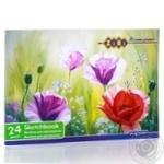 Альбом ZiBi для рисования 24 листа - купить, цены на Novus - фото 7