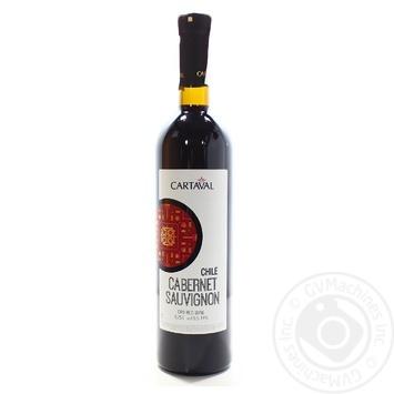 Cartaval Cabernet Sauvignon red dry wine 9.5-14% 0,75l