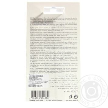 Тертка педікюрна Titania для ніг 3000/7 - купити, ціни на Novus - фото 2