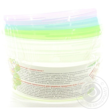 Set of Food Containers 3pcs 0,5l - buy, prices for UltraMarket - photo 1