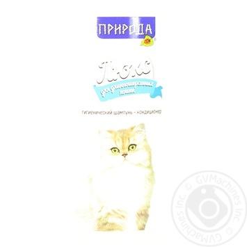 Шампунь для котів довгошерстних Люкс новий Природа 250мл - купити, ціни на Novus - фото 4