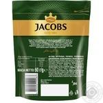 Кава Jacobs Monarch без кофеїну розчинна 60г - купити, ціни на Novus - фото 2