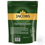 Jacobs Monarch instant coffee 250g - buy, prices for MegaMarket - image 2