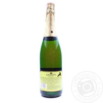 Sparkling wine pink semisweet 9% 750ml - buy, prices for Novus - image 2