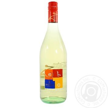 Вино ігристе Cantine Pellegrino Zebo Moscato Bianco Dolce Sicilia IGT біле солодке 6% 0,75л - купити, ціни на Ашан - фото 1