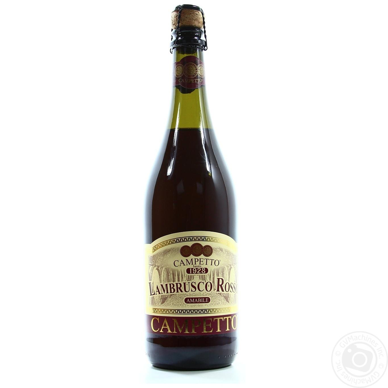 Вино игристое Campetto Lambrusco Rosso Amabile красное полусладкое 8% 0,75л