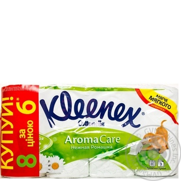 Туалетная бумага Kleenex нежная ромашка 8 рулонов