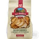 Борошно La Pasta з твердих сортів пшениці 1кг