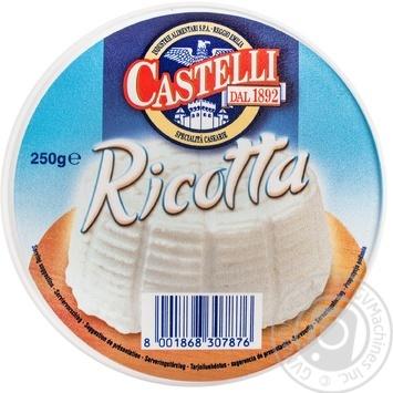 Сир Castelli Рикотта 10% 250г - купити, ціни на Novus - фото 1