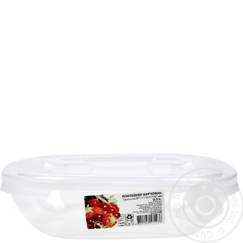 Контейнер Ал-Пластик для пищевых продуктов овальный 0,5л - купить, цены на Таврия В - фото 1