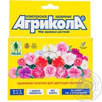 Fertilizer Agrikola 40g - buy, prices for MegaMarket - image 1