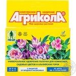 Fertilizer Agrikola 40g - buy, prices for MegaMarket - image 1