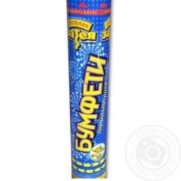 Скидка на Пневмохлопушка с конфети 30 см