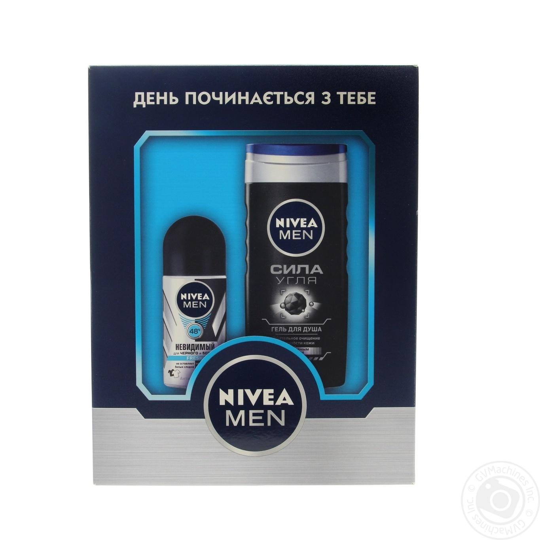 Набір Персональний догляд (чоловічий) 2017 Nivea → Гігієна ... b6d465fd26e8c