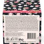 Серветки Рута червоні/сині куб 80шт - купити, ціни на ЕКО Маркет - фото 3