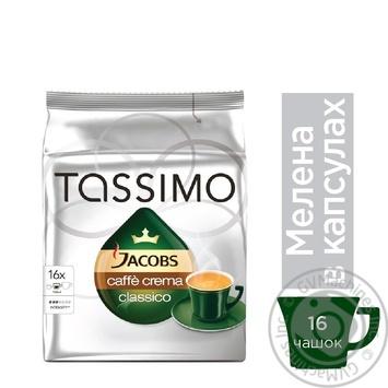 Jacobs Tassimo Crema ground coffee 16*7g - buy, prices for MegaMarket - image 4