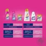 Пятновыводитель жидкий для тканей Vanish Gold Oxi Action 100мл - купить, цены на МегаМаркет - фото 2