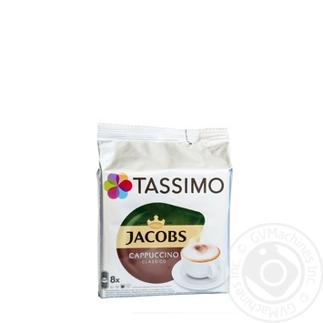 Jacobs Cappuccino ground coffee 260g - buy, prices for MegaMarket - image 6