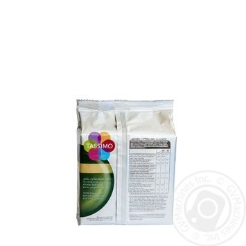 Jacobs Cappuccino ground coffee 260g - buy, prices for MegaMarket - image 5